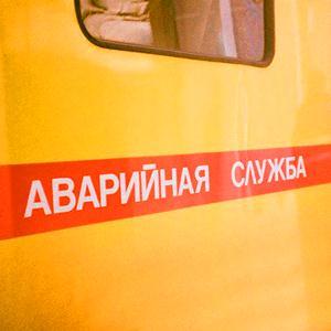 Аварийные службы Новобратцевского