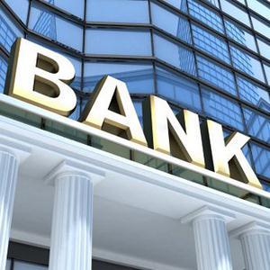 Банки Новобратцевского