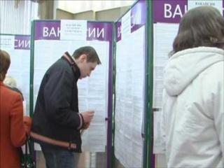 Центры занятости Новобратцевского