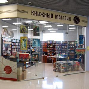 Книжные магазины Новобратцевского