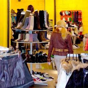 Магазины одежды и обуви Новобратцевского