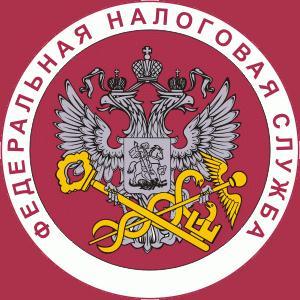 Налоговые инспекции, службы Новобратцевского