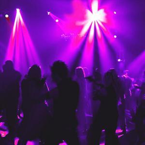 Ночные клубы Новобратцевского