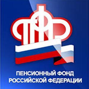 Пенсионные фонды Новобратцевского