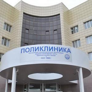 Поликлиники Новобратцевского
