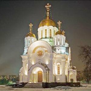 Религиозные учреждения Новобратцевского