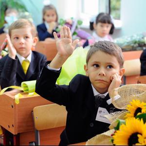 Школы Новобратцевского