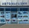 Автомагазины в Новобратцевском