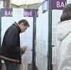 Центры занятости в Новобратцевском