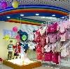 Детские магазины в Новобратцевском