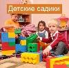 Детские сады в Новобратцевском
