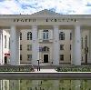 Дворцы и дома культуры в Новобратцевском