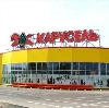 Гипермаркеты в Новобратцевском