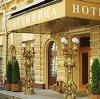 Гостиницы в Новобратцевском