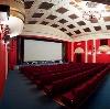Кинотеатры в Новобратцевском