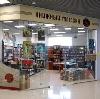Книжные магазины в Новобратцевском
