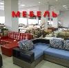 Магазины мебели в Новобратцевском