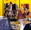 Магазины одежды и обуви в Новобратцевском
