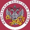 Налоговые инспекции, службы в Новобратцевском