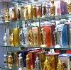 Парфюмерные магазины в Новобратцевском