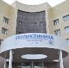 Поликлиники в Новобратцевском