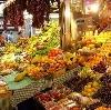 Рынки в Новобратцевском