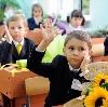 Школы в Новобратцевском