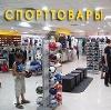 Спортивные магазины в Новобратцевском