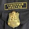 Судебные приставы в Новобратцевском