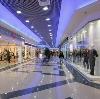 Торговые центры в Новобратцевском