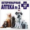 Ветеринарные аптеки в Новобратцевском