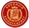 Военкоматы, комиссариаты в Новобратцевском