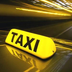 Такси Новобратцевского