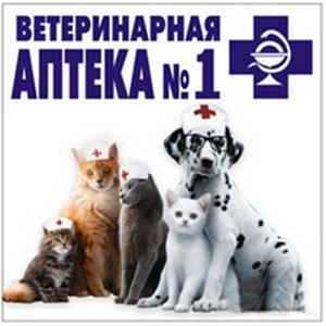 Ветеринарные аптеки Новобратцевского